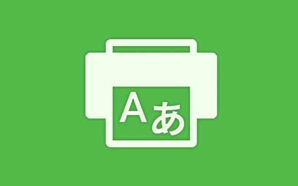 Translate & Print logo